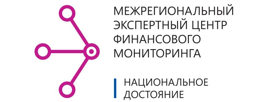 Межрегиональный экспертный центр финансового мониторинга «Национальное достояние»