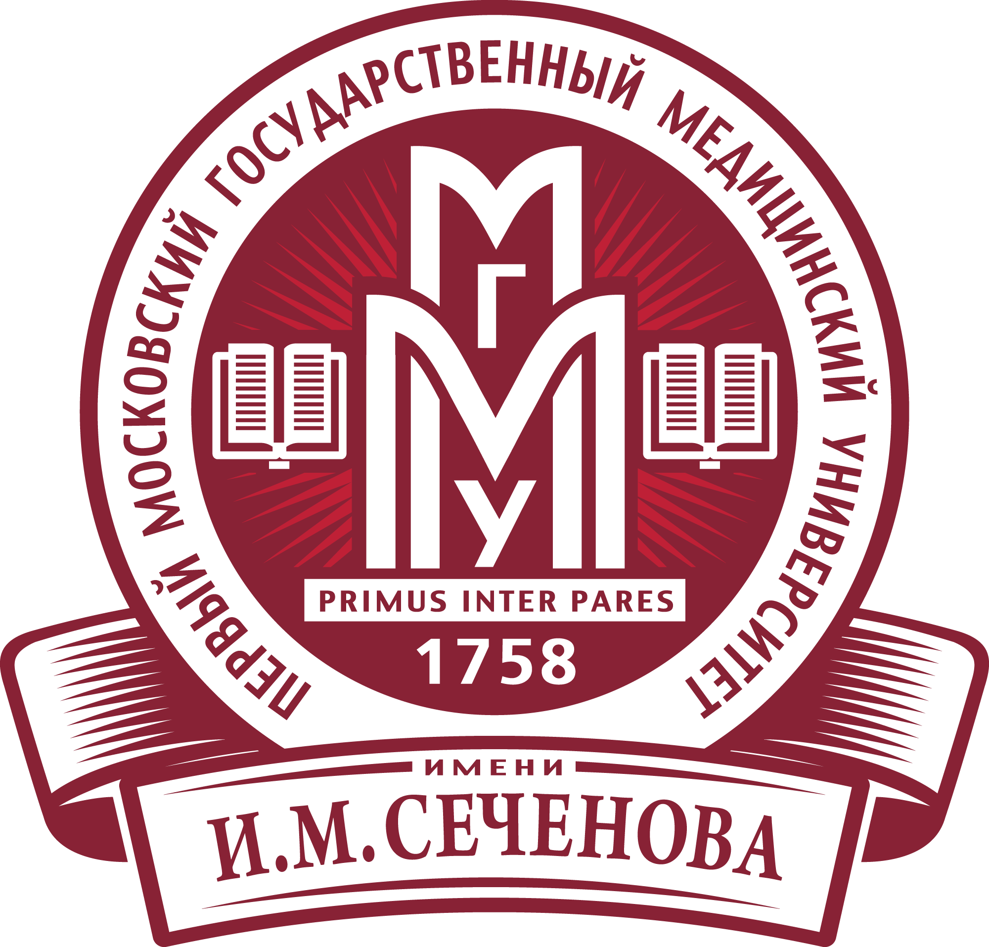 сеченова логотип
