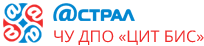 ЧУ ДПО «Центр информационных технологий и безопасности информационных систем»