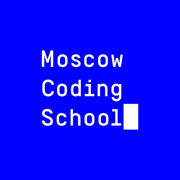 Moscow Coding School (MCS)