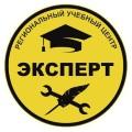 ЧОУ ДПО «Региональный Учебный Центр Эксперт»