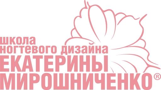 Учебный центр E.Mi. Школа ногтевого дизайна Екатерины Мирошниченко